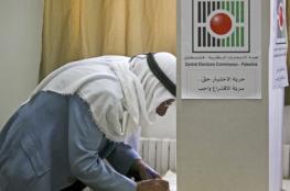 الفصائل: إجراء الانتخابات البلدية قرار فتحاوي والتوافق الوطني أولاً