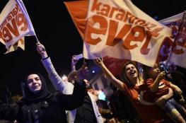 إليك كل ما تريد معرفته عن التعديلات الدستورية في تركيا