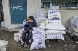أمريكا تقرر تعليق 65 مليون دولار من مساعداتها للأونروا