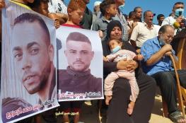 """الداخلية بغزة: نُجري ترتيبات تسلّم جثماني الشهيدين """"زعزوع"""" من الجانب المصري"""
