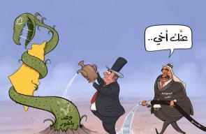 كاريكاتير ـ وعد بلفور والصهاينة العرب