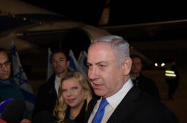 نتنياهو يؤكد وجود علاقات سرية مع كل الدول العربية