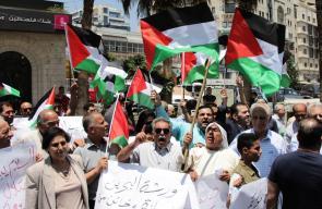مسيرة برام الله رفضًا لورشة البحرين وصفقة القرن