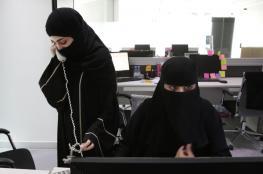 سعودية تنسى رضيعها بالمطار وتستقل الطائرة... شاهد كيف تصرف الطيار