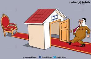 كاريكاتير علاء اللقطة - الطريق إلى الحكم