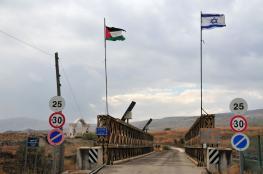 """طاقم سفارة الاحتلال في الأردن يعود إلى """"اسرائيل"""""""