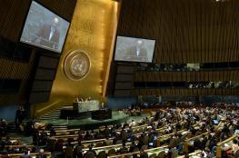 انتخاب خمس دول لعضوية مجلس الأمن مدة عامين