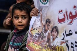 منظمة حقوقية: عباس يمارس جريمة حرب ضد غزة ويجب محاسبته في المحاكم الدولية