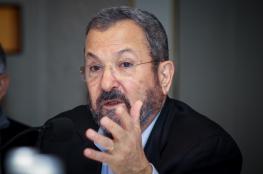 """هآرتس: السعوديون حاولوا تجنيد """"إيهود باراك"""" في صفقة إلكترونية"""