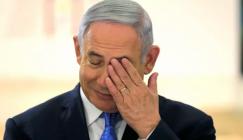 نتنياهو-يقول-إنه-بكى-عندما-سمع-النشيد-الاسرائيلي-في-ابوظبي-1280x720