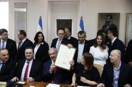 نتنياهو يتجه لرفع عدد الوزراء في حكومته إلى 26 لإرضاء شركائه