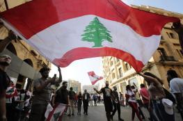 """""""واتساب"""" القشة التي أشعلت ثورة لبنان"""