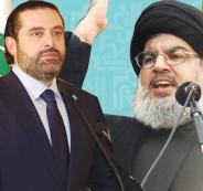 -نصرالله-وسعد-الحريري