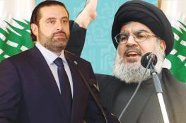 حزب الله يُعلن الانتصار والحريري يُقر بتراجع تياره في الانتخابات النيابية