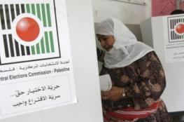 الاتفاق على مكان مقر محكمة قضايا الانتخابات فرع مدينة غزة