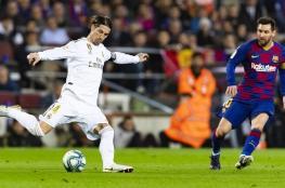 """قرار مخيب لجماهير """"الكلاسيكو"""" بين برشلونة وريال مدريد"""
