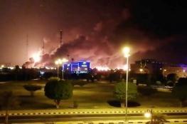 """السيطرة على حريقين اندلعا بعد هجوم بطائرات مسيرة على معملين تابعين لـ """"أرامكو"""" السعودية"""