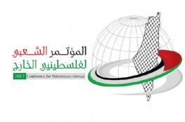 فلسطينيو الخارج: المصالحة الفلسطينية يجب أن ترتكز على مقاومة المحتل وحق العودة