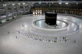 السعودية.. تفاصيل الإجراءات الإحترازية من كورونا في المسجد الحرام