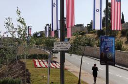 قبيل تنصيب بايدن.. لجنة خاصة للمصادقة النهائية على مبنى السفارة الأميركية في القدس