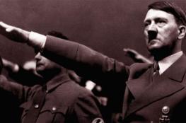 روسيا تعرض جزءا من جمجمة هتلر