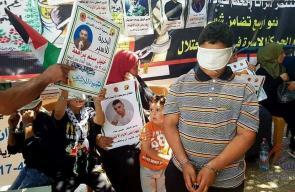 جانب من المسيرة التي انطلقت في مدينة بيت لحم اليوم تضامناً مع الأسرى المضربين.
