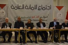 الأمانة العامة للمؤتمر الشعبي تجتمع في إسطنبول لبحث المستجدات الفلسطينية