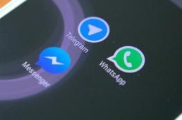 8 أسباب تدفعك لتفضيل تلغرام على واتساب