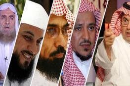 ماذا علّق دعاة سعوديون على قطيعة بلادهم لقطر؟