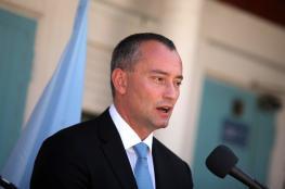 ملادينوف: غزة بحاجة لحل سياسي ونحتاج لدعم التفاهمات