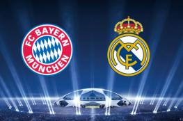 بث مباشر: مباراة ريــال مدريــد وبايـرن ميونيخ في دوري أبطال أوروبا