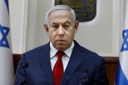 """نتنياهو: إذا حاولت إيران تدمير """"تل أبيب"""" وحيفا فسيكون آخر يوم تحتفل فيه بالثورة"""