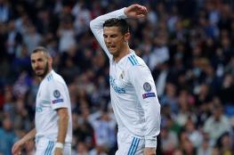 ريال مدريد يصدم رونالدو: لست مثل ميسي أو نيمار