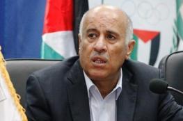 الرجوب: كوشنر وبلير حاولا التواصل مع حماس للضغط على عباس