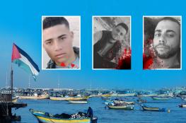 استشهاد صيادين شقيقين وإصابة ثالث برصاص الجيش المصري