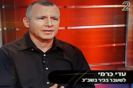 مسؤول سابق بالشاباك: حماس تخطط للقيام بعمليات تسلل واحتجاز رهائن