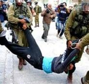 palestinetoday157