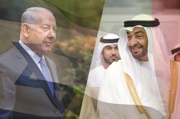 """الإمارات و""""إسرائيل"""".. التطبيع لم يقتصر في الأرض بل امتد للفضاء!"""