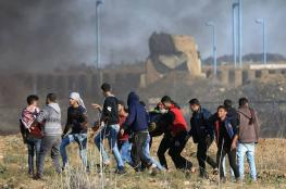 Dozens of Palestinians injured by Israeli gunfire in Gaza