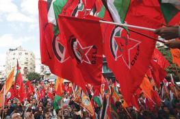 الديمقراطية: إدامة العقوبات على قطاع غزة احتقار فظ وتحدٍ فاقع للمؤسسة الوطنية