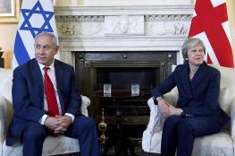 """ماي لنتنياهو: """"قلقون"""" من قتل الفلسطينيين في غزة"""