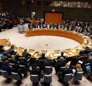 security_council_1