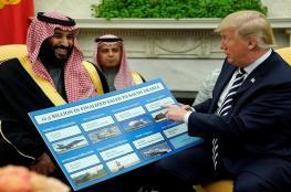 مجلس النواب الأمريكي يصوت لصالح منع الرئيس ترامب بيع أسلحة إلى السعودية والإمارات