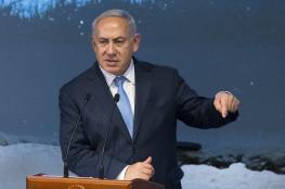 نتنياهو يتهم المستشار القانوني للحكومة بعدم اتباع الشفافية