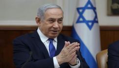 145-195529-israel-uae-peace_700x400