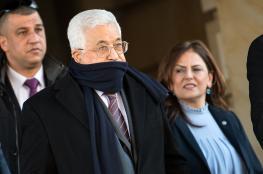 عباس ذهب للاشتباك في واشنطن، فهل أخذ السلاح معه ؟