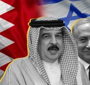 اسرائيل-البحرين-1