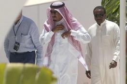 أرقام صادمة لتكلفة عطلة الملك سلمان في المغرب