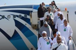 وصول أول رحلة جوية لحجاج بيت الله الحرام