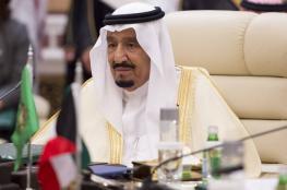 العاهل السعودي: إيران رأس حربة الإرهاب العالمي منذ ثورة الخميني